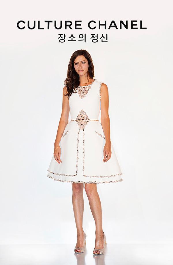 Vestido chanel blanco
