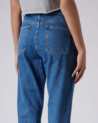 jeans interna